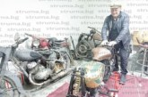 """Три мотоциклета от миналия век рециклират в гаража на СПА хотел """"Свети Никола"""", идеята на Ил. Пасков е да регистрира ретро клуб"""