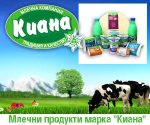 Kiana-300×250-2019