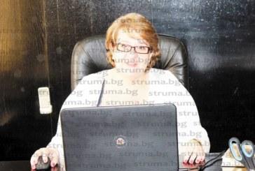 Зорница Кралева освободи поста зам.-кмет по европроектите на Благоевград