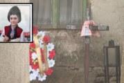 Майката на малкия Стефан от Кардам, който почина, е напуснала селото с част от парте за другите деца