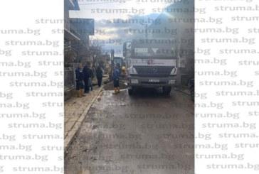 ВиК екипи от страната идват в Перник за съдействие по отстраняване на аварии