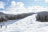 Община Разлог стартира разширяването на ски зона Кулиното с втора писта и нов лифт