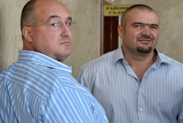 """По делото срещу """"Братя Галеви""""! Разпитват свидетели от Сейшелите"""