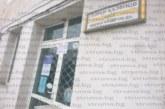 Инспектори подхванаха с проверки търговската мрежа в Сандански, собственичка на магазин: Накараха ме да пусна касов бон за 1 стотинка!