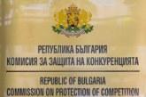 """Фирмата с пазачите, """"проспали"""" обира на митница Благоевград, не успя да спечели офертата за охрана и с технически средства"""