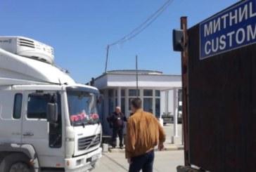 АКЦИЯ! Полицаи и прокурори блокираха митницата в Благоевград