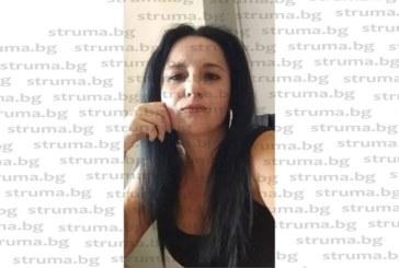 След 12 г. в ръководството на ГЕРБ – Дупница юристката Д. Стойнева хвърли оставка: Повярвах на Бойко Борисов, но в партията отдавна не се работи в полза на хората, всичко е подчинено на олигархични интереси