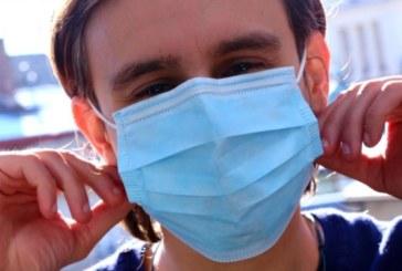Може ли маската да спре вирусите