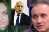 Бащата на убитата Андреа след срещата с Борисов: Премиерът ми обеща промяна на закона