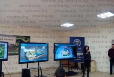 """Втори фестивал на природните науки и математиката """"Глобални екологични проблеми – цената на истината"""" в VII СУ """"Кузман Шапкарев"""" – Благоевград"""