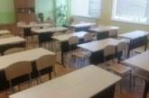 РЗИ съобщи току-що! Учениците в Дупница и Сапарева баня излизат от утре в грипна ваканция