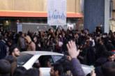 Протест срещу властта в Иран