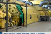 Фалшива тревога за авария в ядрена електроцентрала в Канада