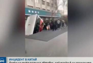 Огромна дупка погълна автобус в Китай, има загинали