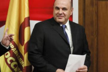 Русия разглежда кандидатурата на Мишустин за премиер