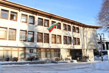 Заради 104 637 лв. дълг към общината в Банско продават имот на англичанин
