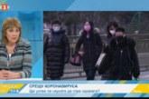 Проф. Татяна Червенякова: До 20% от заразените с коронавирус развиват пневмония