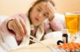 Расте броят на болните от грип