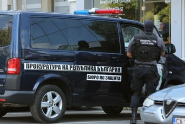 Акция на прокуратурата и МВР в офиси на Васил Божков