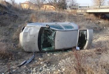 Инцидент край Рилци! Кола излетя от пътя, има пострадала жена
