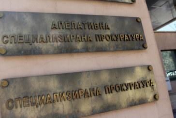 Чиновници от екоминистерството на разпит в Спецпрокуратурата заради водната криза в Перник