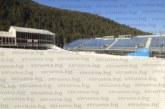 ВИП гости идват в Банско за Световната купа по ски, легловата база почти 100% резервирана