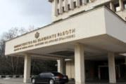 Обвинените в шпионаж руски дипломати имат 48 часа да напуснат България