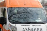 32-г. мъж се самозапали в колата си на Асенова крепост