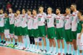 България победи Франция в първия си двубой в Берлин