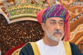 Световни лидери се срещат с новия султан на Оман