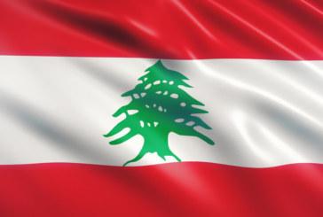 Ливан си плати дълговете и пак може да гласува в ООН