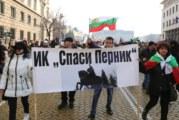 Перник дойде на протест в София за водата (СНИМКИ)