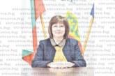 """Педагози, общественици и бизнесмени в Сандански искат намесата на Министерството на образованието за отстраняването от длъжност като директор на гимназия """"Яне Сандански"""" на бившата зам. кметица, пенсионерката Зорица Органджиева"""