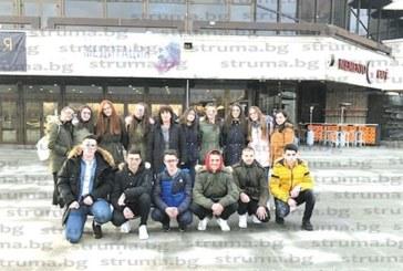 Ученици и учители от Сатовча представиха своя опит на национален научнообразователен форум