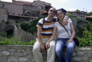 Синоптикът Емо Чолаков загуби жена си