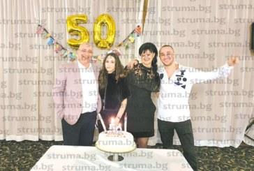 С 50 гости санданският адвокат Г. Баханов празнува 50-г. юбилей