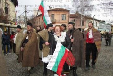 """Радомирци празнуваха """"Тайнството на сурва"""""""