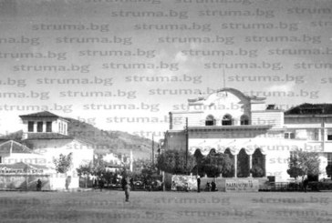 Минералните бани на Благоевград – красива градска легенда и скромна действителност