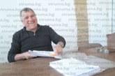 Нито един жител на Белица не дойде на общественото обсъждане на бюджет 2020