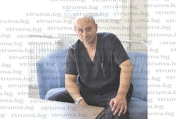 ЧЕРНА ВЕСТ! Почина хирургът в частната болница в Дупница д-р Васил Пенчев