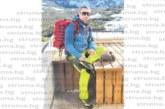 Доброволецът в ПСС – Дупница Ст. Попов-Тачи: Днес и утре не излизайте в планината, студено е, духа силен вятър и вали обилен сняг