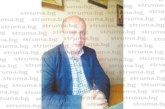Крадци направиха удар за 10 000 лв. в дома на горския шеф Ат. Диманков