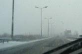 АПИ предупреждава за oпасност от поледици в Благоевградско