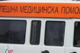 Перничанин е самоубилият се в сградата на ДАНС