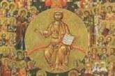 Почитаме светеца майстор на словото, именици са…