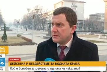 Кметът на Перник: Хората реагират нормално и спокойно на спецакцията в страната