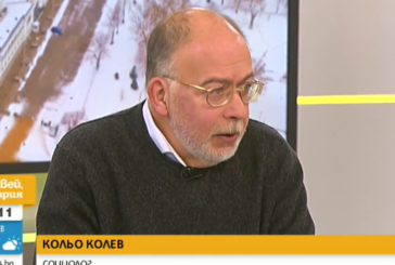 Кольо Колев за записите на Румен Радев: Надуване на медиен балон, Гешев отклонява вниманието от сериозните проблеми