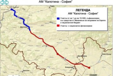 """Европарите от """"Струма"""" отиват за магистрала от София до Калотина"""
