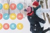 Любовен хороскоп за месец февруари