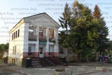 С 11 хил. лв. от дарения започва ремонт на изгорялото читалище в с. Катрище, останалите ще осигури община Кюстендил